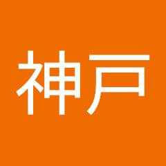 Chabi神戸