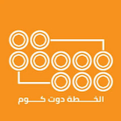 ELkheta - الخطة التعليمى - الأول الثانوى