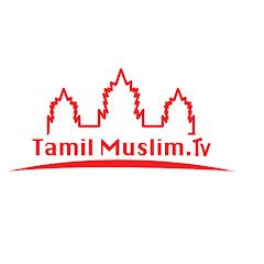 Tamil Muslim tv