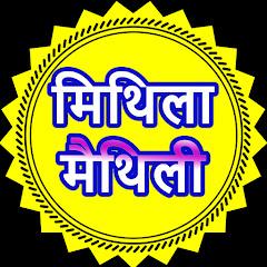 Mithila Maithili