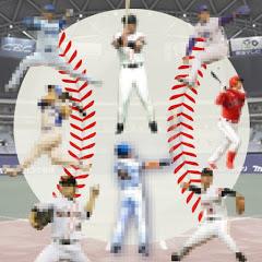 \ 野球だいすきクラブ /