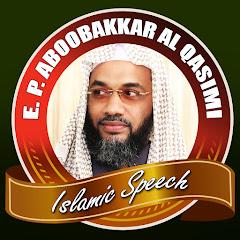 E P Abubacker Al Qasimi Speeches