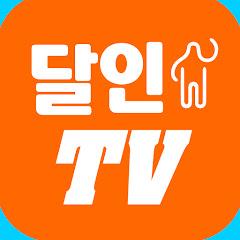 달인 TV -SBS 생활의 달인 공식 계정