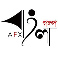Bangla Animation Golpo