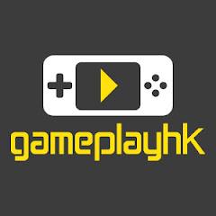 GamePlayHK短片攻略