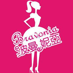 波曼妮亞Bravonia