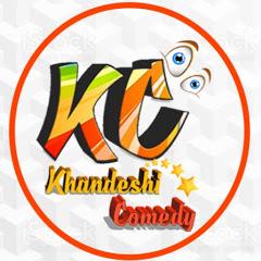 Khandeshi Comedy