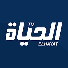 El Hayat TV