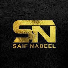 Saif Nabeel سيف نبيل