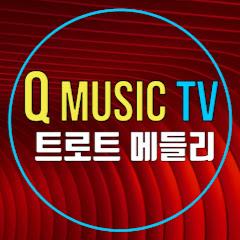큐뮤직 TV