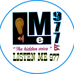 LISTEN ME 977