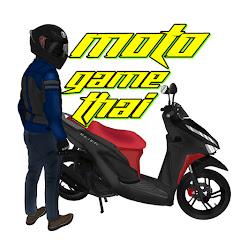 MotoGame Thai