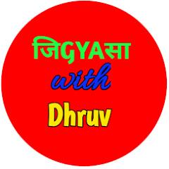 जिGYAसा with Dhruv