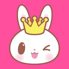 프린세스 프링 Princess Pring