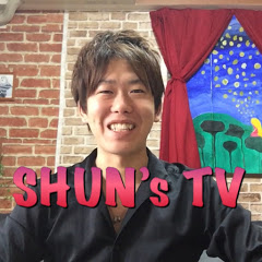 シュンズ TV