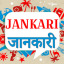 Jankari