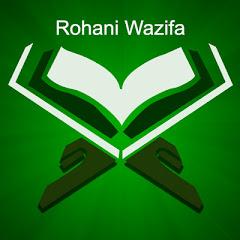 Rohani Wazifa and Health
