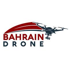 Bahrain Drone