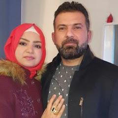 عائلة حلا وعلي Hala&Ali Family