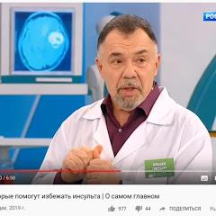 Доктор Гинзбург
