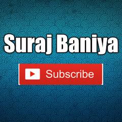 Suraj Baniya