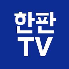 HanpanTV