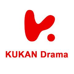 KUKAN Drama Bahasa Indonesia