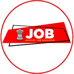 Sarkari Job Samachar