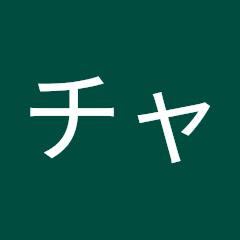 bgm作業用チャンネル