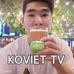 코비엣TV[공포썰&베트남]