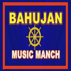 Bahujan Music Manch