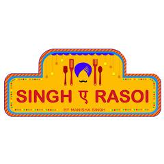 Singh ए Rasoi