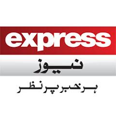 Express News