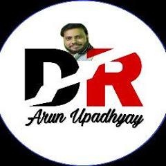 Dr Arun Upadhyay