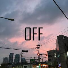 오프OFF