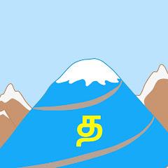 தமிழ் -Blue Mountain Media Works