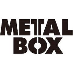メタルボックスチャンネル