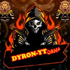 ديرون DYRON-YT