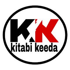 KITABI KEEDA