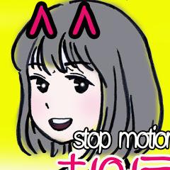 하이툰 스톱모션 / Hi-toon stopmotion