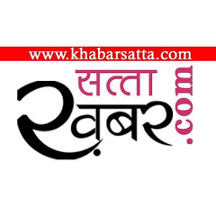Khabar Satta