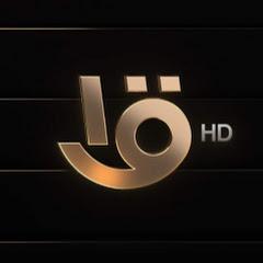 القناة الأولى المصرية