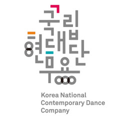 Korea National Contemporary Dance Company