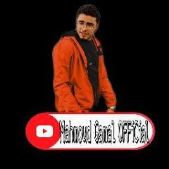 Mahmoud Gamal official