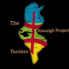 The Tunisian Amazigh Project