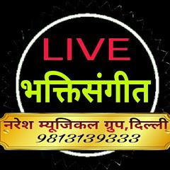 Live Bhakti Sangeet