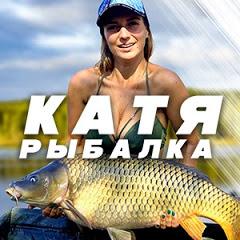 Катя Рыбалка