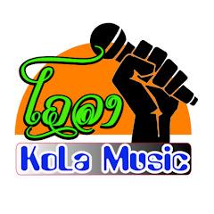 Kola Music ໂຄລ່າມິວສິກ