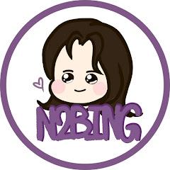 엔투빙 [N2BING]