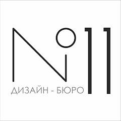 Дизайн интерьера Бюро № 11